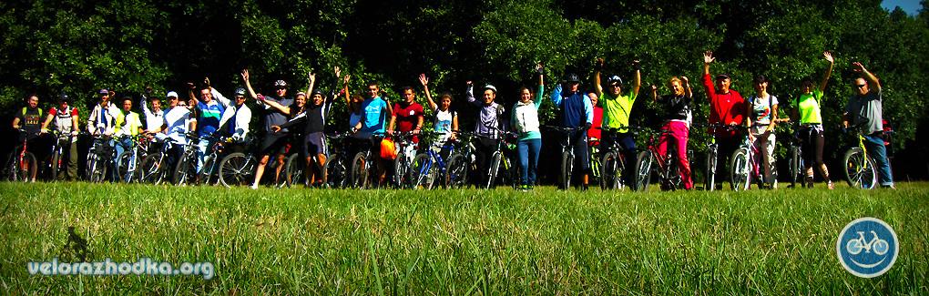 Велоразходка Неделя на Колела в парковете Борисова градина, Ловен и Южен. Всяка неделя от 10:30ч. на езерото Ариана в София.